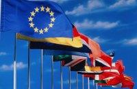 Совет ЕС не принял решения по безвизовому режиму для Грузии, Украины, Косово и Турции