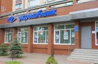 """Укргазбанк зробив офіційну заяву щодо розслідування правоохоронцями діяльності ПАТ """"Київметробуд"""""""