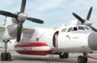 Ирак закупит украинские самолеты для своей армии