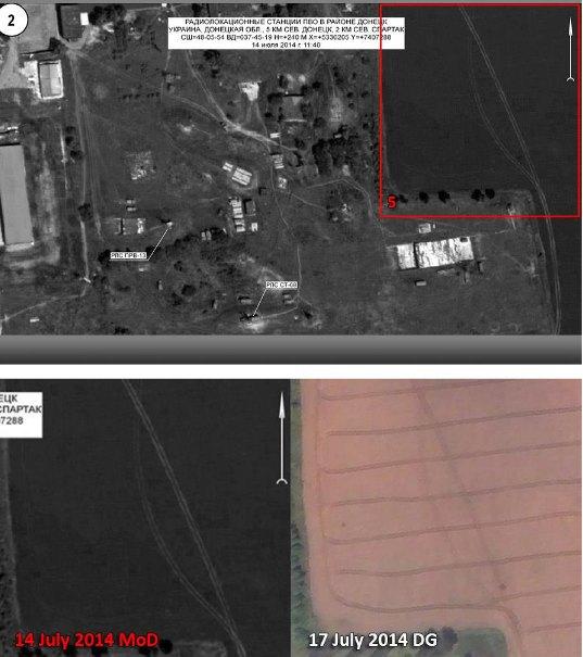 Борозды, видимые на снимке Digital Globe от 17 июля 2014 г., явно отсутствуют на снимке МО РФ. С помощью изображений Google Earth можно подтвердить, что борозды были видны до и после 17 июля 2014 г