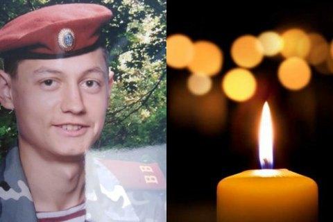 У понеділок під Шумами загинув десантник з Ізяслава Василь Кравченко