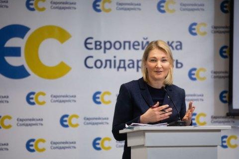 """""""Европейская солидарность"""" зарегистрировала законопроекты по преодолению последствий пандемии коронавируса"""