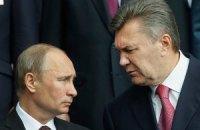 Янукович отказался от пресс-конференции по итогам визита в Россию