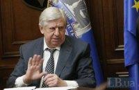 ГПУ поновила проти Коломойського справу 10-річної давності