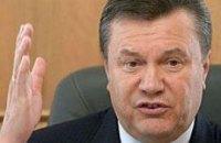 Янукович вставил свои «пять копеек» в решение об эпидемии