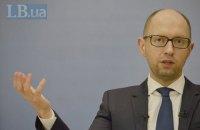 Кабмін пропонує Коломойському створити нафтового гіганта