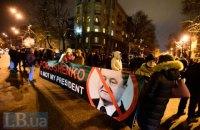 Количество сторонников Саакашвили у Администрации Президента удвоилось (добавлены фото)