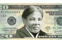 Портрет Эндрю Джексона все-таки покинет 20-долларовую купюру