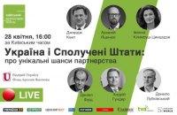 """Трансляція дискусії КБФ """"Україна і Сполучені Штати: про унікальні шанси партнерства"""""""
