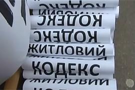 ВІДЕО: Розмова про ЖКГ на київському ТБ