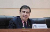 Саакашвілі провів першу нараду на посаді голови Одеської області