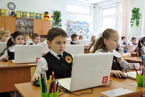 Украина договорилась с донорами о поддержке школ-хабов