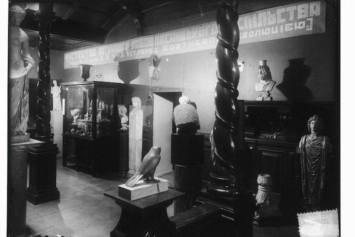 «Мистецтво античного рабовласницького суспільства ХХV-XV ст. перед Жовтневою революцією». Експозиція початку 1930-х років