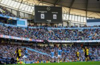 """""""Манчестер Сити"""" одержал свою самую крупную победу в АПЛ, забив сопернику 8 """"сухих"""" голов"""