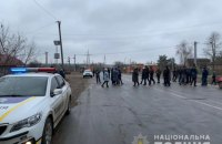 Жители Мерефы на пять часов перекрыли трассу в знак протеста против добычи сланцевого газа
