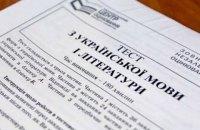 Рада приняла законопроект Зеленского, который позволяет детям с оккупированных территорий поступать без ВНО (обновлено)