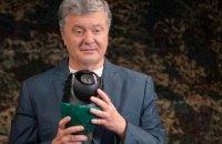 Фонд Порошенка відновить камеру спостереження 10 ОГШБр, пошкоджену снайпером