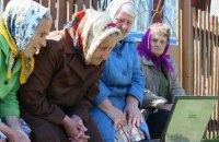 Накопичувальна пенсія: що це таке і який ефект матиме?