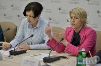 "Нардеп от ""Самопомощи"" предложила заморозить рост комуслуг"