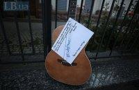 Возле посольства России в Киеве прошла акция с требованием найти пропавших крымчан