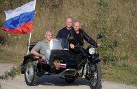Путин приехал в Севастополь на шоу байкера Хирурга, МИД Украины выразил протест