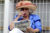 """Учені: вино покращує якість життя людей """"за 50"""""""