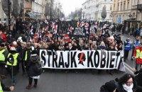 В Польше прошли акции против ужесточения закона об абортах и в его поддержку