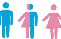 Парламент Германии узаконил третий пол в официальных документах