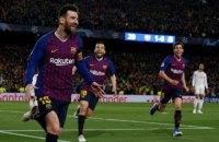 Месси забил свой 600-й гол на клубном уровне (обновлено)