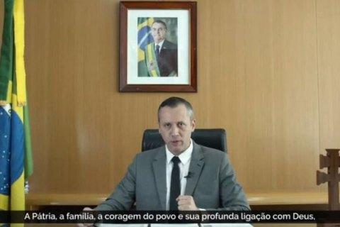 В Бразилии чиновника уволили за цитирование Геббельса