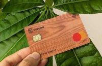 Виробник дерев'яних платіжних карт залучив понад $1 млн інвестицій