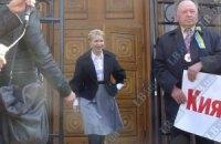 Следователь жалуется на оскорбления Тимошенко