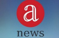 В Украине запустили универсальный новостной агрегатор