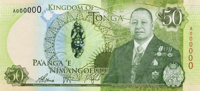 50 тонганских паанга