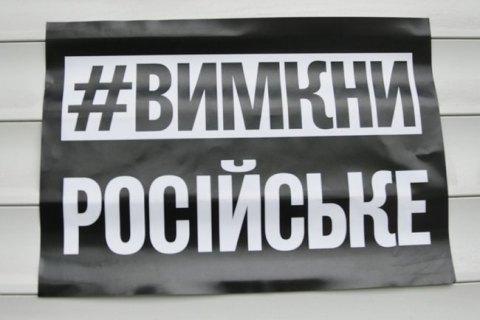 """Возле офиса телеканала """"Интер"""" провели акцию с требованием прекратить транслировать российскую пропаганду"""