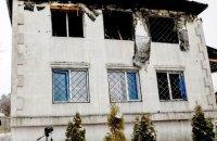 Правительственная комиссия назвала причины пожара в доме престарелых в Харькове