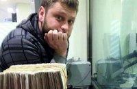 Суд у США засудив сина депутата Держдуми РФ до 27 років в'язниці