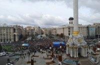 """На Майдані пройшло віче проти """"формули Штайнмаєра"""" (оновлено)"""