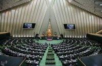 """Парламент Ірану визнав Пентагон і армію США """"терористичними організаціями"""""""