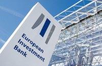 Европейский инвестиционный банк привлекает 40 млрд евро для борьбы против кризиса, вызванного коронавирусом