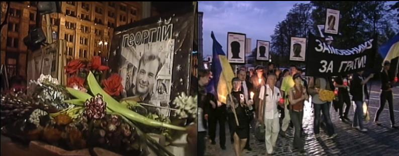 Акція памяті Георгія Гонгадзе в центрі Києва, 2001 рік