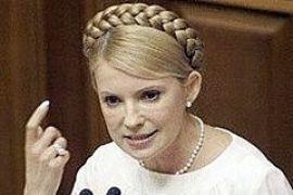 Тимошенко уволила руководство своего штаба на Киевщине