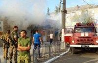 В центре Славянска прогремел взрыв