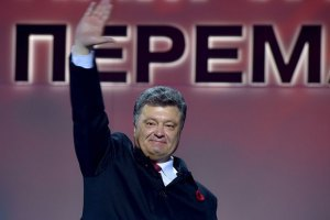 Порошенко: Україна святкує День Перемоги у новій системі координат