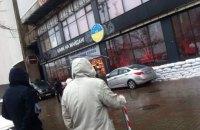 Власти Киева сняли вывеску с кафе в Доме профсоюзов