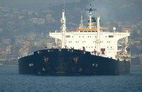 Суд у Гібралтарі зняв арешт з іранського супертанкера