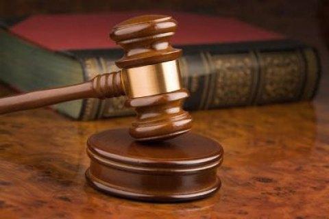 Суд приостановил покупку украинского спиртзавода молдавской компанией