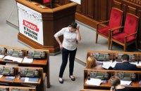 Нардеп Денисенко попросил отсадить от него Надежду Савченко