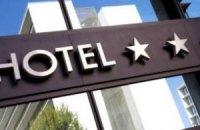 "Украинские отели рисуют себе звезды ""с потолка"""