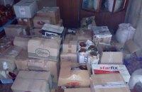 Красный крест направил в Донбасс 217 тонн гуманитарной помощи